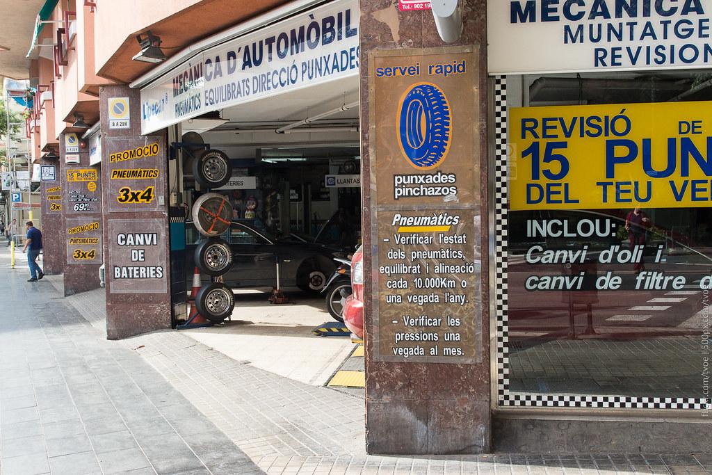 Автомастерская в Барселоне