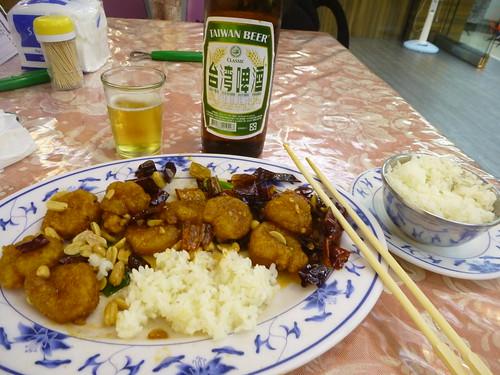 Ta-Kaohsiung-Cijin (1)