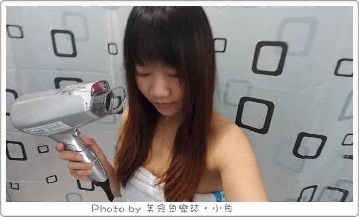 【3C小家電】TESCOM膠原蛋白吹風機 @魚樂分享誌