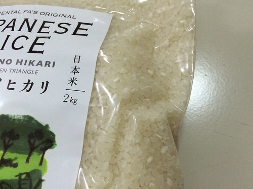 ORIENTAL FA's Rice LANNA NO HIKARI 2