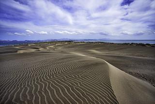 El Mogote Dunes