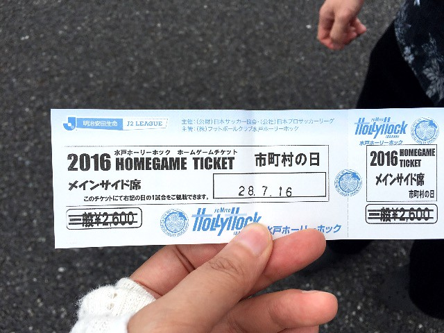 hollyhock-ticket