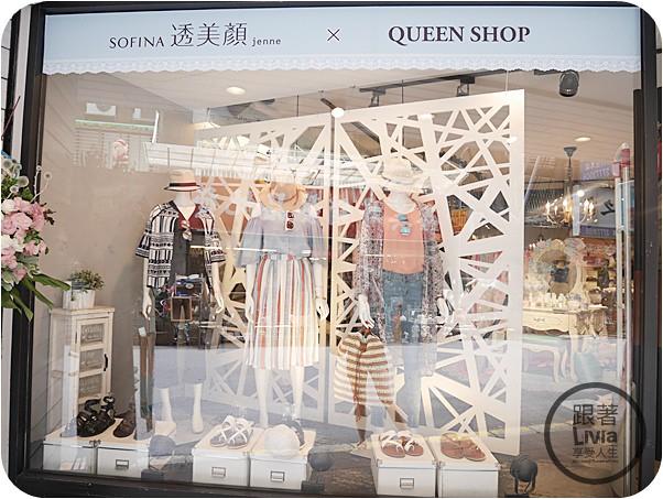 0718-Sofina X Queen Shop (34)