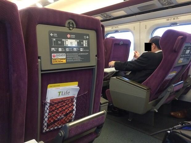 160720 台湾新幹線グリーン車内