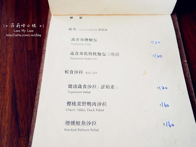 宜蘭餐廳咖啡館下午茶推薦合盛太平菜單menu (2)