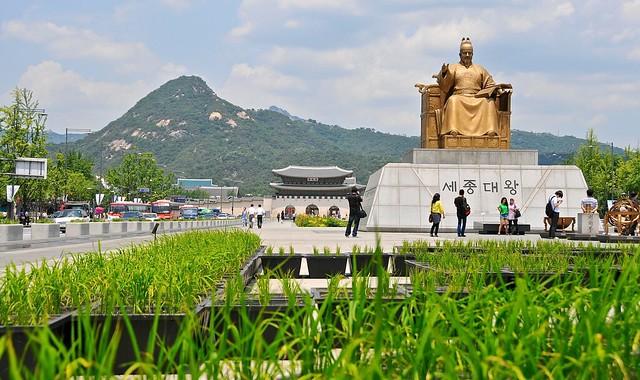King Sejong and palace