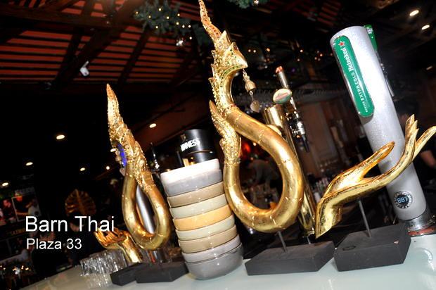 Barn Thai 20