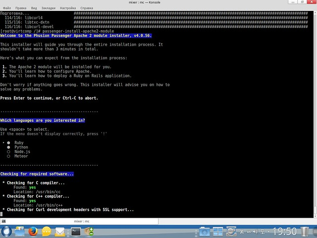 Проблема с Ruby Gems в ROSA Linux