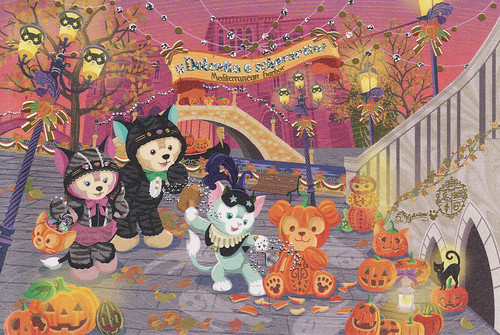 Duffy & friends Halloween 2014 postcard