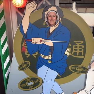 Station near Edo Tokyo museum