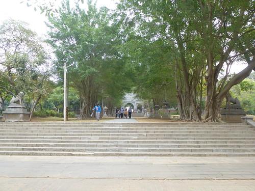 Ta-Chiayi-Parc de la ville (10)