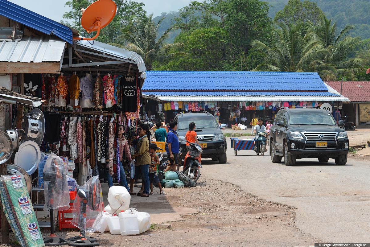 Laos_Ban_Khoun_Kham-7