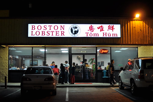 Boston Lobster - San Gabriel