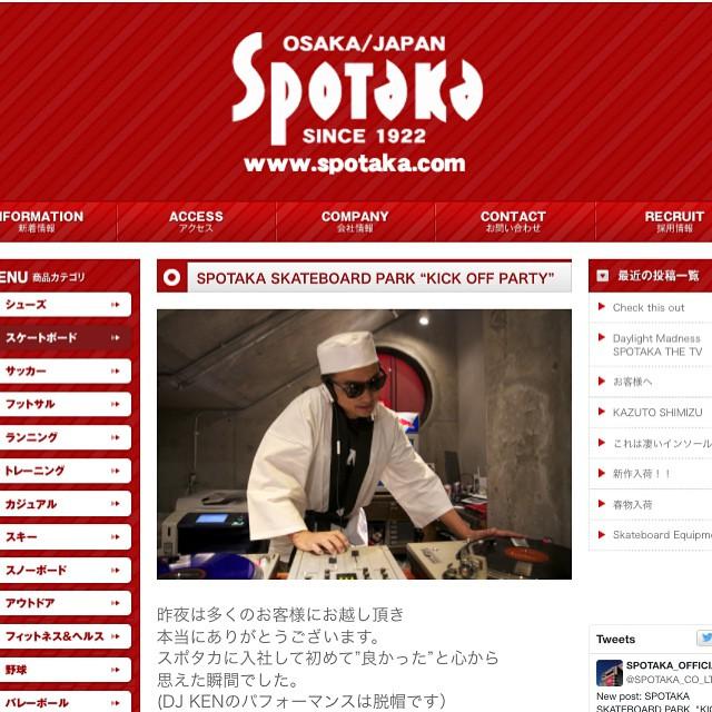 スポタカ本日グランドオープン!おめでとうございます。 公式HPに板前スタイル出てて、恥ずいけど、オイシイです。笑。 http://www.spotaka.com/skateboarding/19503/