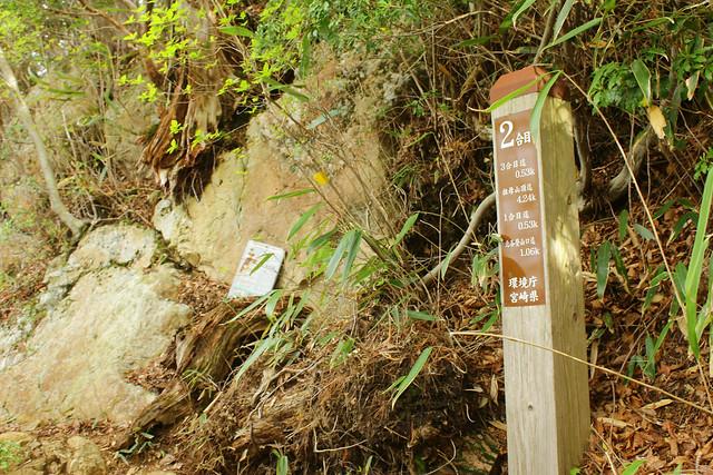 2014-05-06_02141_九州登山旅行.jpg