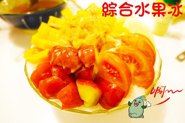 台南美食-17