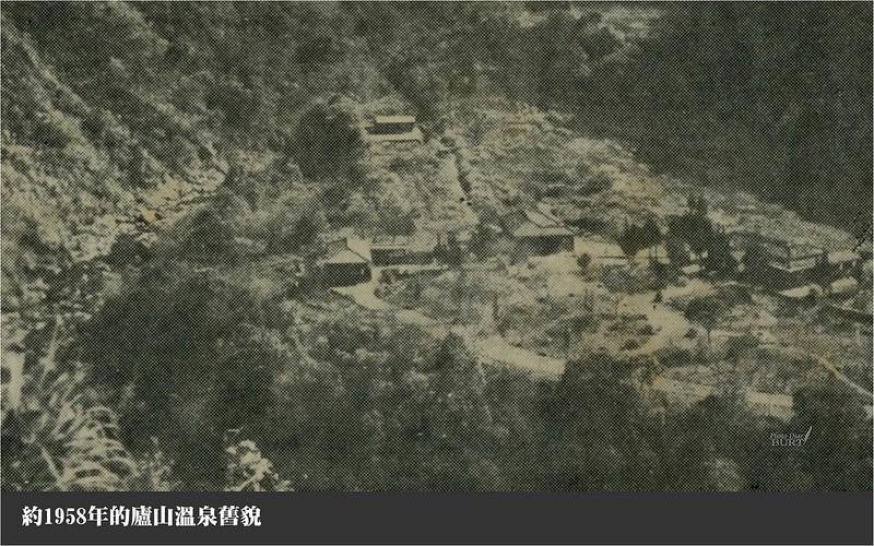 約1958年的廬山溫泉
