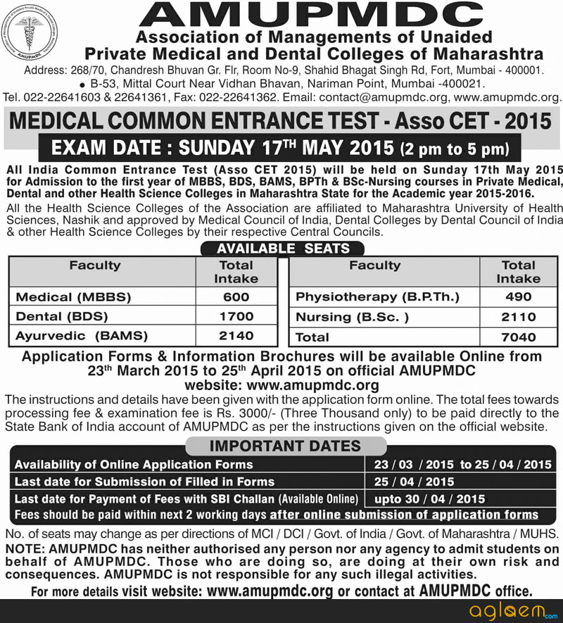 Asso CET 2015 Notification
