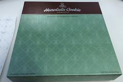 Waikiki - Honolulu Cookie Company box