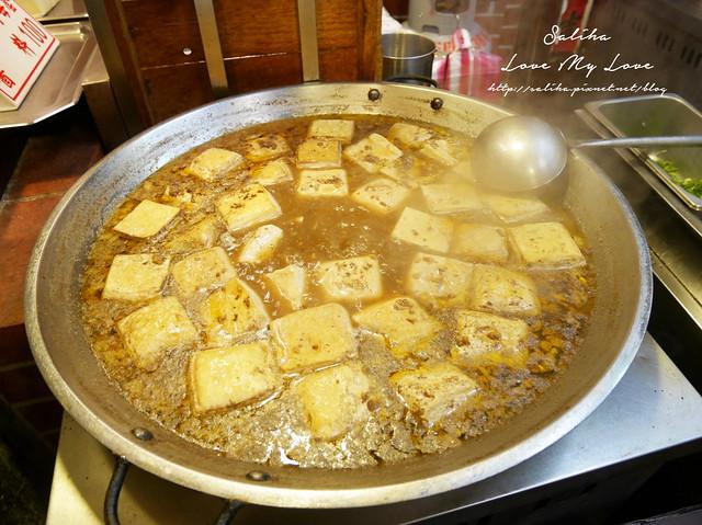 深坑美食山城古厝豆腐餐素食 (13)