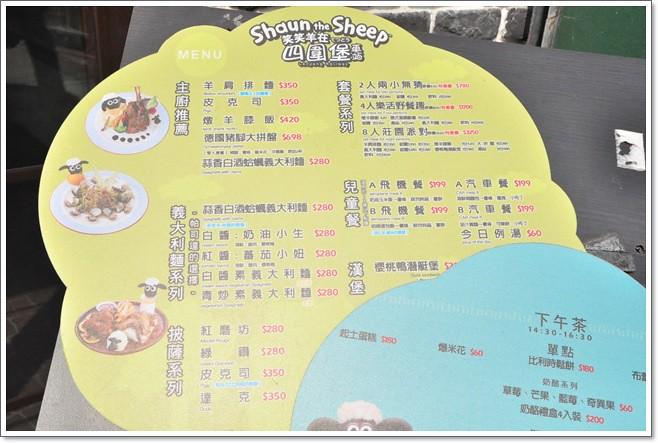 DSC_9883