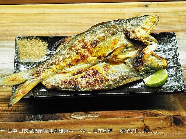 台中 日式居酒屋 鳥重地雞燒バーベキュ 日本料理 52