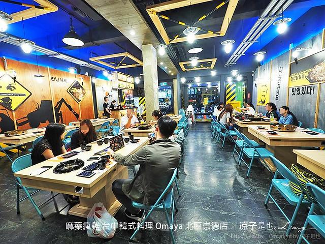 麻藥瘋雞 台中韓式料理 Omaya 北區崇德店 8