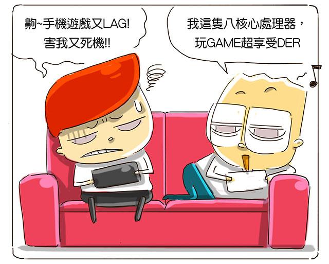 HuaweiHone6華為萬元平價機皇CP值智慧型手機instagram榮耀people2planet高規格人2人2的插画星球People2