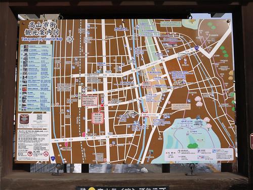 飛騨高山散策・・・観光案内図
