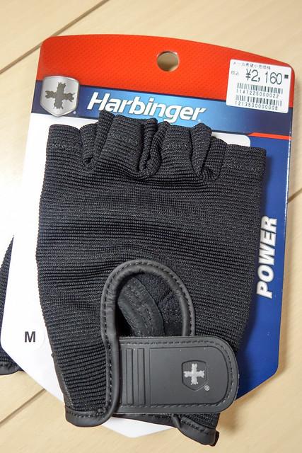 Harbinger(ハービンジャー) トレーニンググローブ