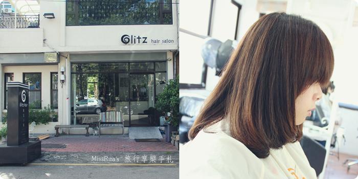 台中 剪髮 護髮 Glitz0-