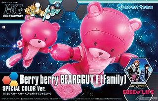 HGBF 1/144 Berryberry BEARGGUY F [Family] Special Color Color