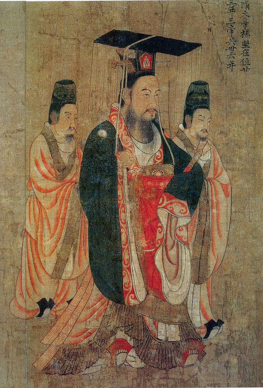 Emperor Wen of Sui on Thirteen Emperors Scroll by Yan Liben