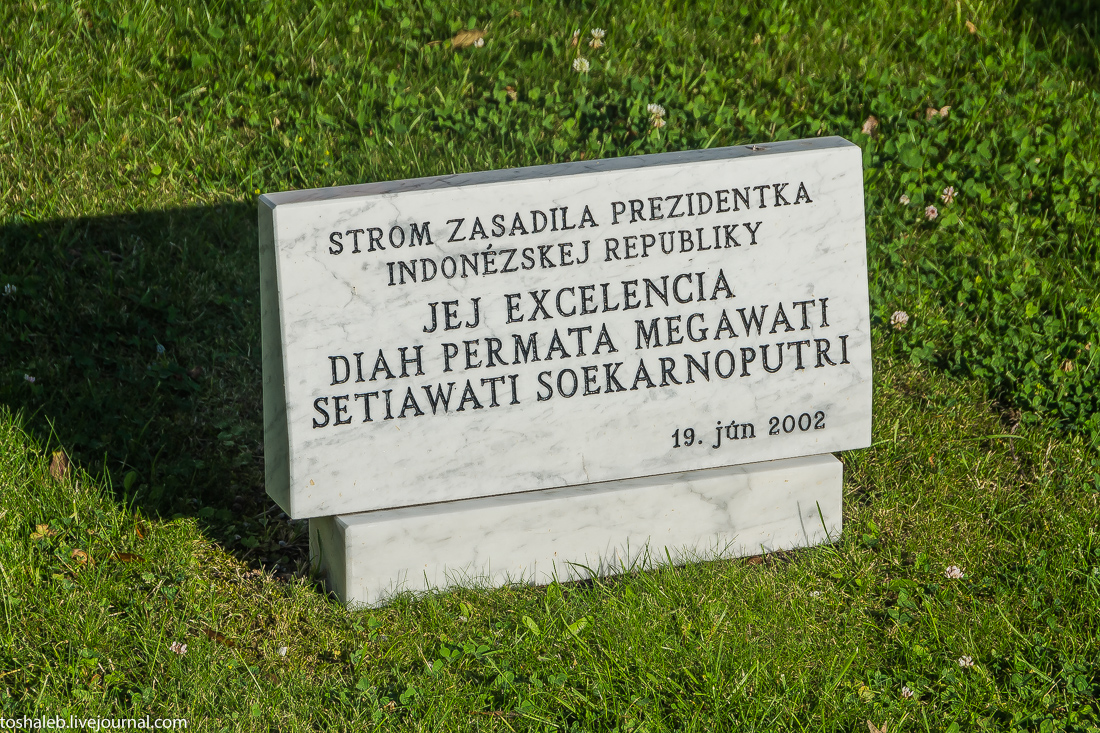 Братислава_4-34