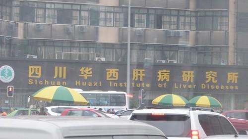 Chengdu-Teil-3-016