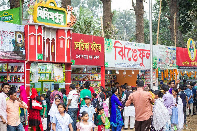 Book Fair 2015 Dhaka