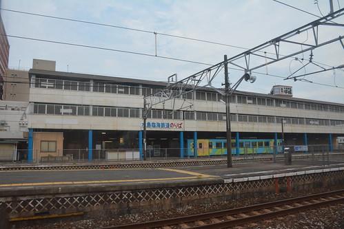 倉敷駅:水島臨海鉄道のりば