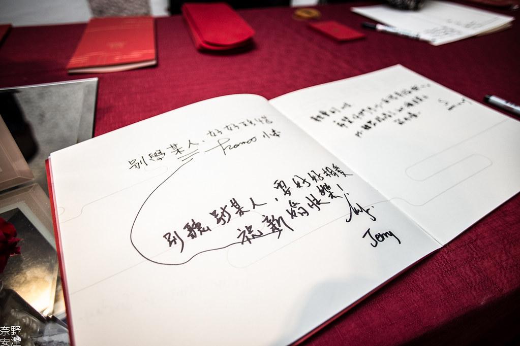 婚禮攝影-台南-訂婚午宴-歆豪&千恒-X-台南晶英酒店 (33)