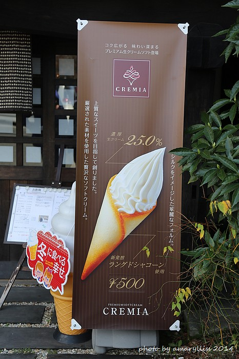 阿蘇神社水基巡禮