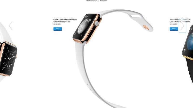 Apple Watch Edition (2)