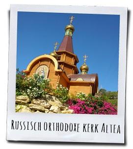 Een Russisch-Orthodoxe kerk in Altea