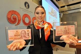 New Thailand 100 bhat banknote