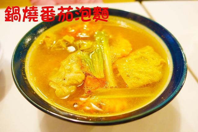 台南美食-8