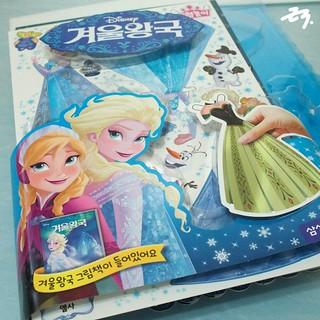 【玩具人Toys' night out投稿】韓國《冰雪奇緣》紙娃娃開箱分享