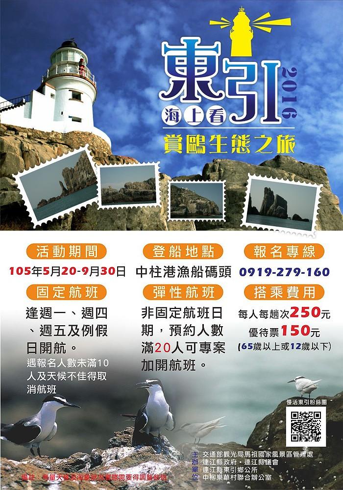 2016-08-31dongyin