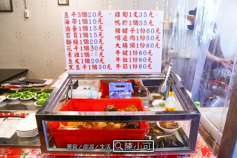 三重牛肉麵,三重美食,台灣小吃,蔣老爹麵食 @陳小可的吃喝玩樂