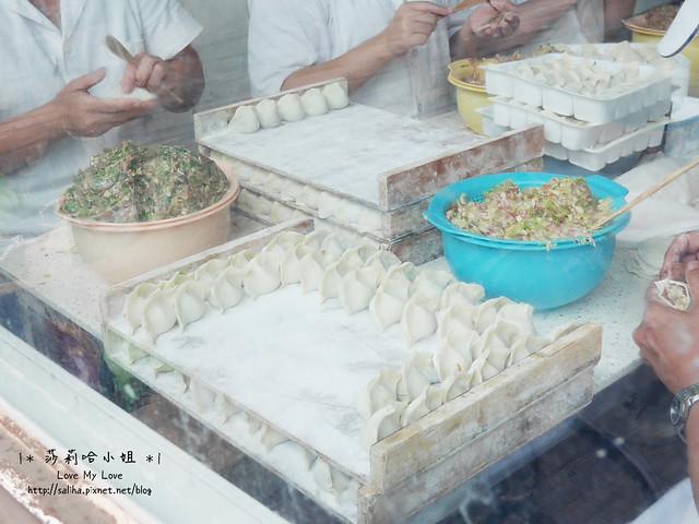 新竹竹北美食餐廳推薦十一街麵食館 (25)