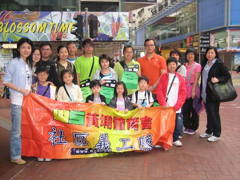 2011-04-23 視網膜病變協會 賣旗活動