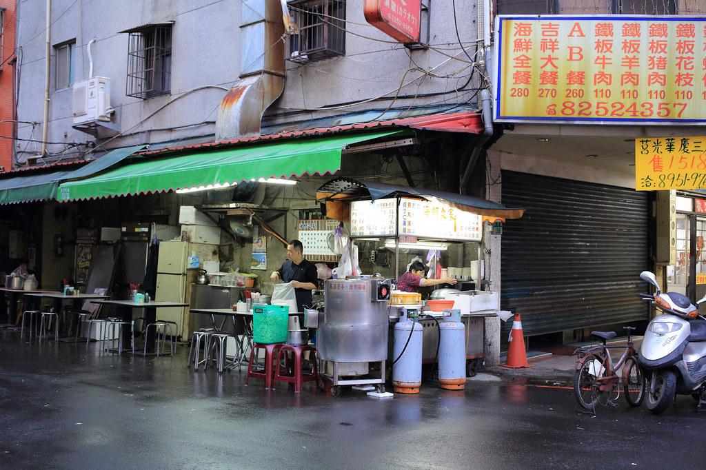 20141113-1板橋-海蚵之家 (1)