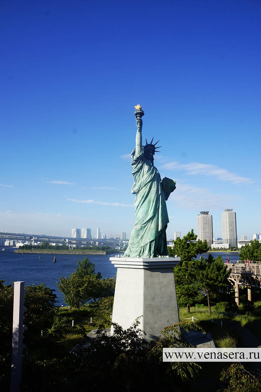 Статуя свободы на о. Одайба
